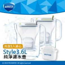 《德國BRITA》Style 3.6L純淨濾水壺【灰色】搭配4入濾芯【本組合共5入濾心】