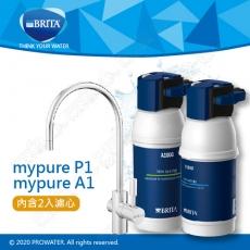 【水達人】德國 BRITA mypure P1 + BRITA mypure A1硬水軟化櫥下型濾水系統(本組合共2入濾心)
