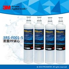 【水達人】 3M SQC PP 3RS-F001-5 第一道前置PP濾芯4入 (PW2000/PW1000極淨高效純水機)